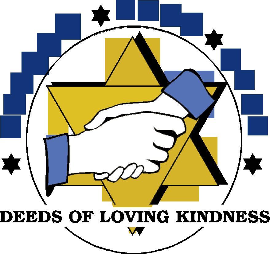 Hebrew Free Loan Association